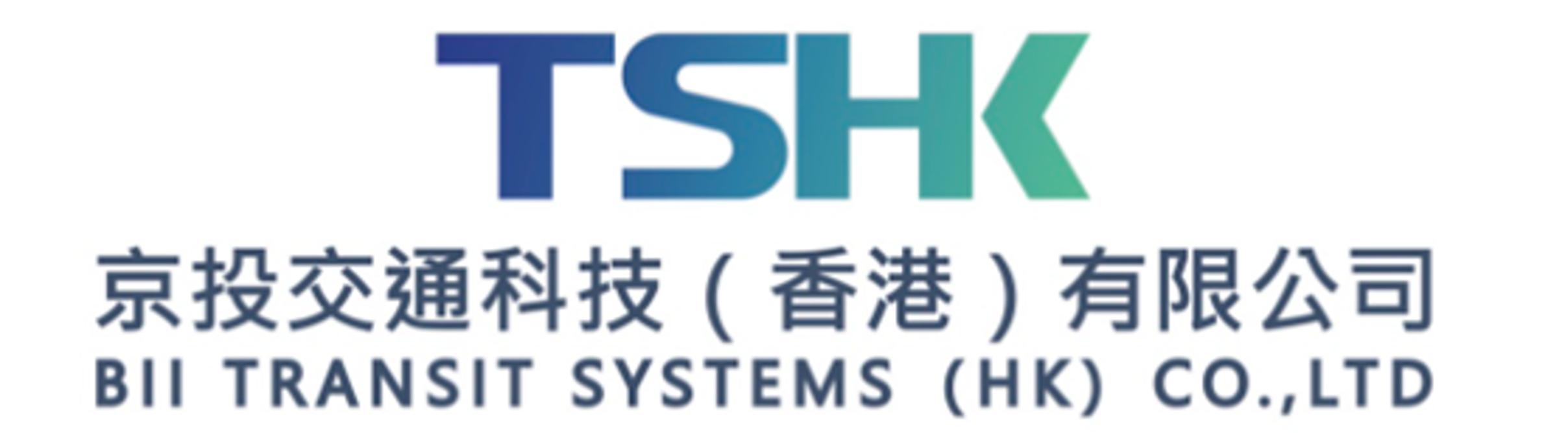 BII Transit Systems (HK) logo for desktop